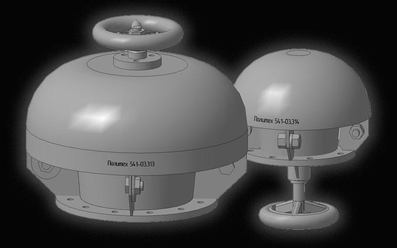 Головки грибовидные запорные судовые 541-03.31*